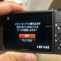 Photos: WX800:メモリーカードの書き込みが正常終了しなかったので修復