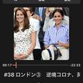 Photos: ポッドキャストアプリ「RSSRadio Podcast Player」- 4:再生中の番組