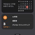 Photos: iOS 14 ホーム画面ウィジェット - 11:通知センターにもホーム画面ウィジェットが追加可能