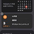 Photos: iOS 14 ホーム画面ウィジェット - 12:通知センターにもホーム画面ウィジェットが追加可能