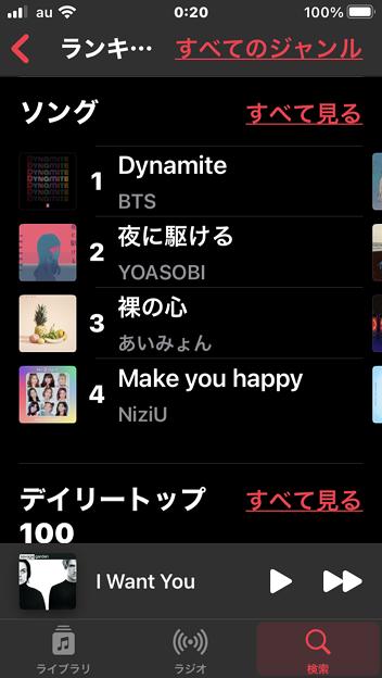iOS 14:細かなUIが改善され使い勝手が良くなったミュージックアプリ - 2