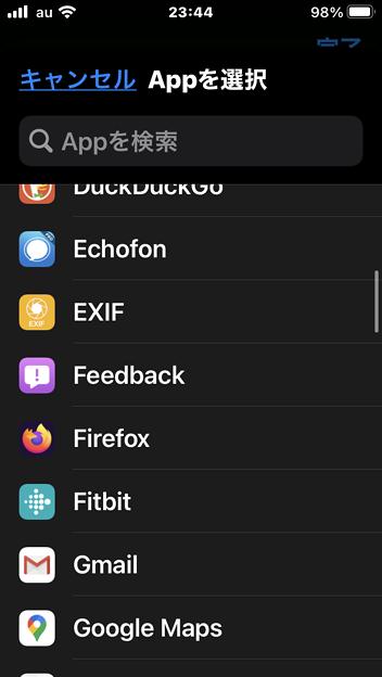 Dveloper向けのアプリ「フィードバックアシスタント」- 4:ショートカットアプリの起動可能アプリ一覧に表示