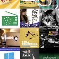 Photos: ポッドキャスト視聴用アプリ「Pocket Casts」- 1