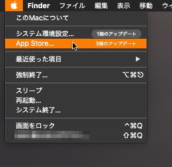 macOS Cataline(10.15.7):アップルメニューにOSとアプリのアップデート通知