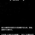 Photos: iOS 14 App Clip対応アプリのゲームを実行(Phoenix 2)- 3