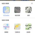 Photos: Googleマップに「Covid-19情報」レイヤー表示可能に - 1