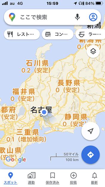 Googleマップに「Covid-19情報」レイヤー表示可能に - 4:中部地方