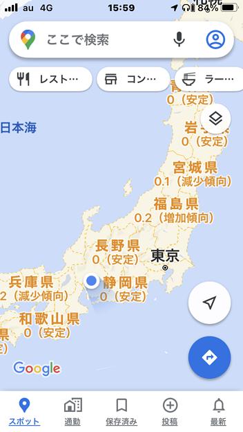 Googleマップに「Covid-19情報」レイヤー表示可能に - 5