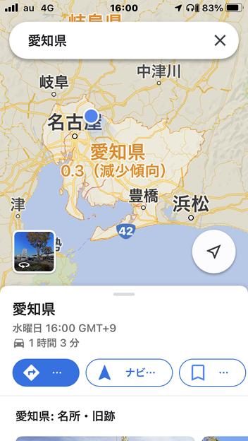 Googleマップに「Covid-19情報」レイヤー表示可能に - 6:愛知県