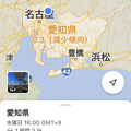 Photos: Googleマップに「Covid-19情報」レイヤー表示可能に - 6:愛知県