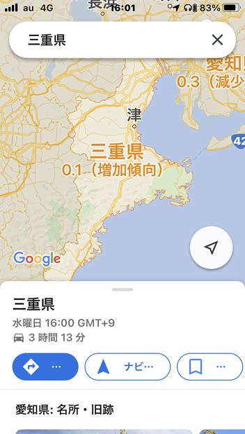 Photos: Googleマップに「Covid-19情報」レイヤー表示可能に - 7:三重県