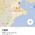 Googleマップに「Covid-19情報」レイヤー表示可能に - 7:三重県