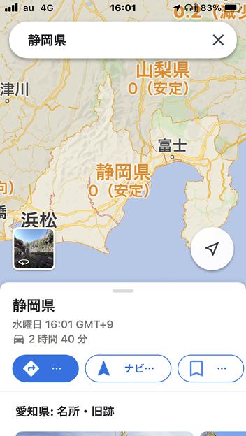 Googleマップに「Covid-19情報」レイヤー表示可能に - 8:静岡県