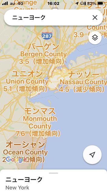 Googleマップに「Covid-19情報」レイヤー表示可能に - 9:米NYはエリアごと表示