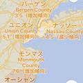 Photos: Googleマップに「Covid-19情報」レイヤー表示可能に - 9:米NYはエリアごと表示