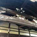 尾張信貴山 泉浄院 No - 40:本堂