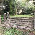 尾張信貴山 泉浄院 No - 51