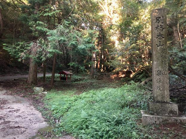 尾張信貴山 泉浄院 No - 12