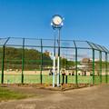 小幡緑地 西園 No - 4:野球場