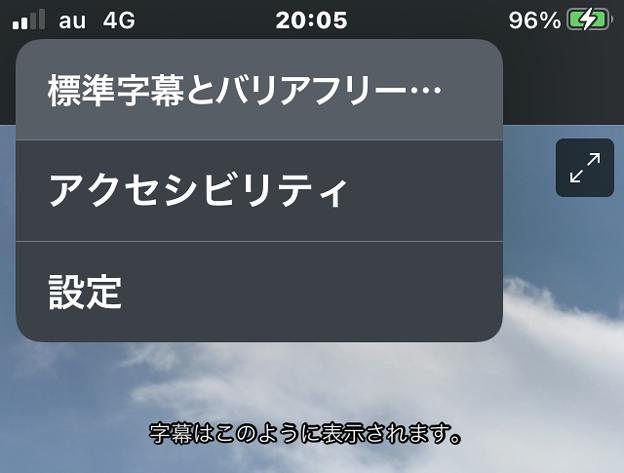 Photos: iOS 14の戻るボタン長押しで階層表示 - 4:設定アプリ