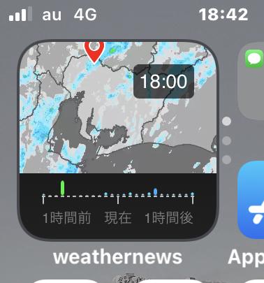 ウェザーニュースタッチのホーム画面ウィジェット(雨雲レーダー)