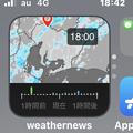 Photos: ウェザーニュースタッチのホーム画面ウィジェット(雨雲レーダー)