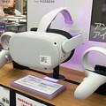 Photos: 近所の店にも置いてた「Oculus Quest 2」のサンプル - 1