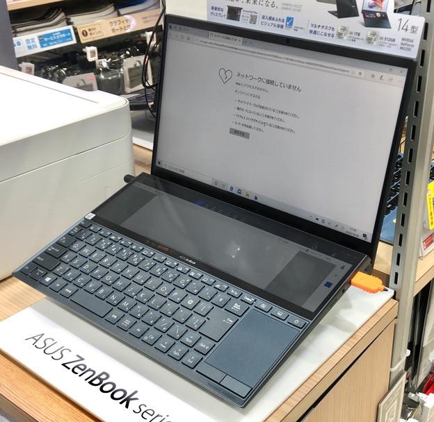 変わったASUSの2画面ノートPC「ZenBook Duo UX481FL」 - 1
