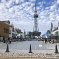 Photos: リニューアル直後で賑わう久屋大通公園 - 2