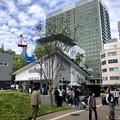 Photos: リニューアル直後で賑わう久屋大通公園 - 9