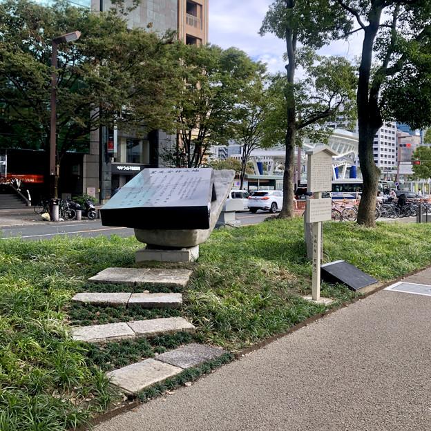 リニューアル直後で賑わう久屋大通公園 - 28:蕉風発祥の地