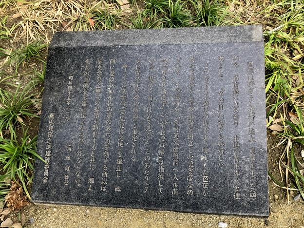 リニューアル直後で賑わう久屋大通公園 - 32:蕉風発祥の地