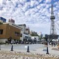 Photos: リニューアル直後で賑わう久屋大通公園 - 1