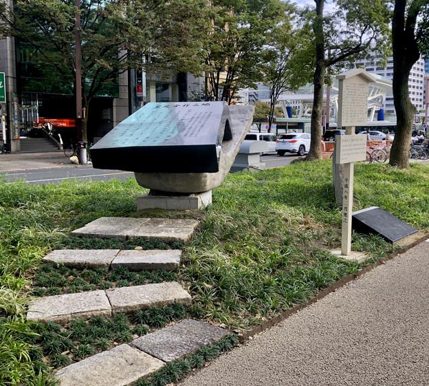 リニューアル直後で賑わう久屋大通公園 - 29:蕉風発祥の地