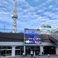 Photos: リニューアル直後で賑わう久屋大通公園 - 40