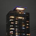 Photos: 上にステージの様なヘリポート?がある熱田区のマンション - 2