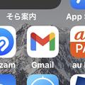 Gmailアプリのアイコンが残念なことに…