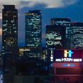 Photos: 愛知芸術文化センターから撮影した名駅ビル群