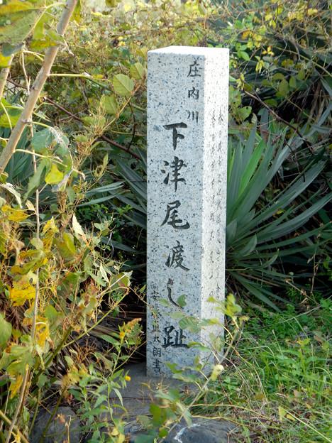 庄内川沿いにある下津尾渡し跡 - 2