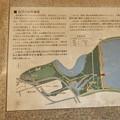 Photos: 小幡緑地公園本:白沢川砂防事業の説明や碑文 - 3(砂防事業の説明)