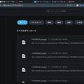 Photos: Opera 72:ダウンロード管理画面でファイルの絞り込みが可能