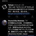 Photos: Twitter公式アプリの「Fleet」を削除する方法 - 3:自分以外はアイコン長押しミュートで非表示可能!