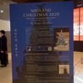 Photos: ミッドランドスクエア:ガラスのお皿で作ったクリスマスツリー - 3