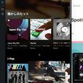 Opera 72に搭載された音楽サービス連携機能「プレイヤー」- 11:YouTube Musci(再生中楽曲のポップアップ)