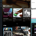 Photos: Opera 72に搭載された音楽サービス連携機能「プレイヤー」- 11:YouTube Musci(再生中楽曲のポップアップ)