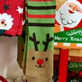 Photos: 100円ショップに売ってた可愛らしいトナカイの靴下