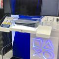 Photos: 店頭展示されてた Playstation 5 - 1