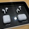 店頭で展示されてた Aipods と Airpods Pro - 1