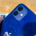 Photos: iPhone 12 - 3:背面カメラ