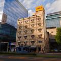 Photos: 中区錦にある「magical」ビル